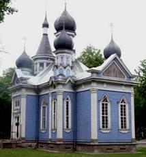 http://cdn3.vtourist.com/6/1575735-RUSSIAN_OTHODOX_CHURCH_Druskininkai.jpg