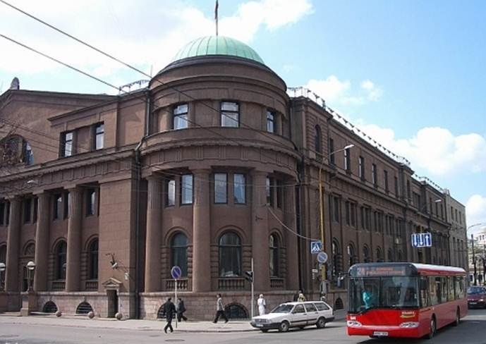 "Description: Bank ""The Bank of Lithuania"""