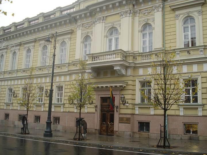 Description: File:Gedimino prospektas 6 in Vilnius.JPG