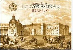 Description: Lithuania - postcard