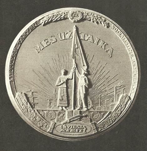 Description: Rimsa16aWeAreForPeaceOBVERSE.jpg
