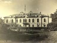 - Presidential Palace. Kaunas, 1920s. Property of NČDM